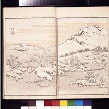 葛飾北斎: Hokusai soga 北斎麁画 (Sketches by Hokusai) - 大英博物館