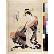 細田栄之: Seiro Bijin Rokkasen - 大英博物館