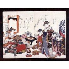 無款: Gikeiki 義経記 - 大英博物館