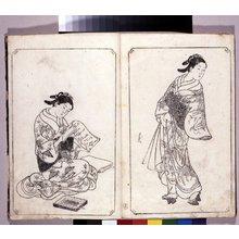西川祐信: Ehon Asakayama 絵本浅香山 (Mount Asaka, a Picture-book) - 大英博物館