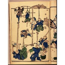 Kawanabe Kyosai: Kyosai gafu 狂斎画譜 (Kyosai's Picture-album) - British Museum
