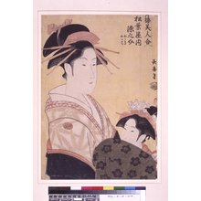 Eishosai Choki: Seiro bijin awase 青楼美人合 (A Collection of Beauties of the Green Houses) - British Museum