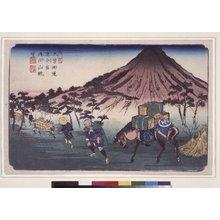 Keisai Eisen: No 21 Oiwake-yado Asama-yama chobo 二十一 追分宿 浅間山眺望 (Looking at Mt Asama, the Oiwake stop) / Kisokaido 木曾街道 - British Museum