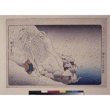 歌川国芳: Sashu Tsukabara settchu 佐州塚原雪中 (In Snow at Tsukabara, Sashu) / Koso go-ichidai ryaku-zu 高祖御一代略圖 (Brief Illustrated History of Life of the Great Monk) - 大英博物館