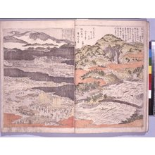 北尾政美: Ehon miyako no nishiki 絵本都の錦 (Picture-book of Brocades of the Capital (Kyoto)) - 大英博物館
