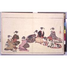 鈴木鄰松: Ehon uta yomidori 絵本歌よみ鳥 (Picture-book: Poems of Birds of the Four Quarters) - 大英博物館