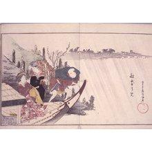 Kaho Sanbei: Momo saezuri 百さへづり (A Hundred Twitterings) - 大英博物館