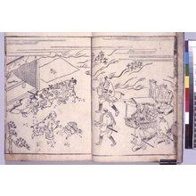 吉田半兵衛: Nihon eitai-gura 日本永代蔵 (Japan's Treasury for the Ages) - 大英博物館
