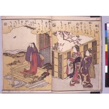 Eishosai Choki: Ehon matsu no shirabe 絵本松の調 (Picture-book of the Music of the Pine-trees) - British Museum