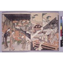 Kitao Shigemasa: Juni tsuki nishikie 十二月 錦絵 - British Museum