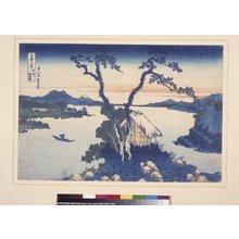 葛飾北斎: Shinshu Suwa-ko / Fugaku Sanju Rokkei - 大英博物館