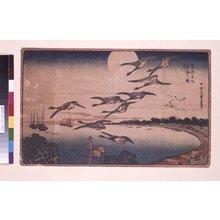 Utagawa Hiroshige: Takanawa no meigetsu / Toto Meisho - British Museum