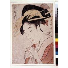 Kitagawa Utamaro: Bijin Juyo - British Museum