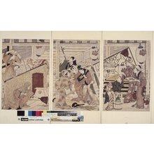 喜多川歌麿: print / polyptych print - 大英博物館