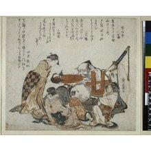 Katsushika Hokusai: surimono (?) / print - British Museum