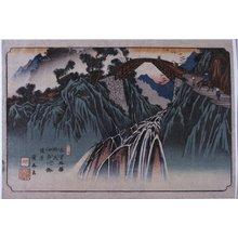 Keisai Eisen: No 41Nojiri Inagawa-hashi enkei / Kisokaido - British Museum