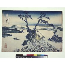葛飾北斎: Shinshu Suwa-ko 信州諏訪湖 (Lake Suwa in Shinano Province) / Fugaku sanju-rokkei 冨嶽三十六景 (Thirty-Six Views of Mt Fuji) - 大英博物館