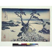 葛飾北斎: Shinshu Suwa-ko 信州諏訪湖 (Lake Suwa in Shinano Province) / Fugaku sanju-rokkei 冨嶽三十六景 (Thirty-Six Views of Mt Fuji) - 大英博物館
