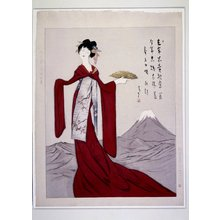 Takehisa Yumeji: Tatsuta-hime (Princess Tatsuta) / Takehisa Yumeji moku-hanga shu 竹下夢二木版画集 (A Collection of Takehisa Yumeji's Pictures in Woodblock Print) - British Museum