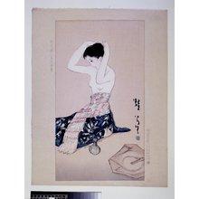 竹久夢二: Frog / Takehisa Yumeji Mokuhangu-shu - 大英博物館