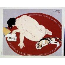 Ishikawa Toraji: - British Museum