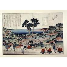 葛飾北斎: Chiho Sokuryo no zu - 大英博物館