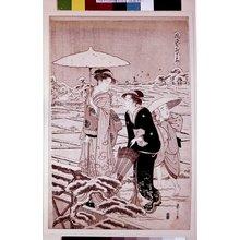 Hosoda Eishi: Kaigyo / Furyu Nana-Komachi - British Museum