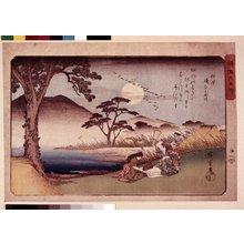 歌川広重: Settsu Kinuta no Tamagawa / Shokoku Mu-Tamagawa - 大英博物館