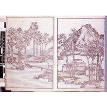 Kawamura Bunpo: Bumpo sansui gafu 文鳳山水画譜 (Bumpo's Landscape Painting Manual) - British Museum