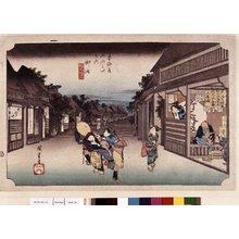 歌川広重: No 36 Goyu tabibito tome-onna / Tokaido Gojusan-tsugi no uchi - 大英博物館