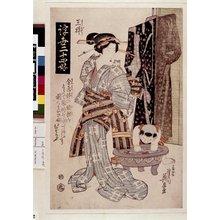 Keisai Eisen: O-jo / Ukiyo Nijushi-ko - British Museum