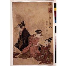 喜多川歌麿: Hitsuji no koku / Seiro Juni-ji Tsuzuki - 大英博物館