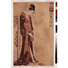Kitagawa Utamaro: Ushi no koku / Seiro Juni-ji Tsuzuki - British Museum