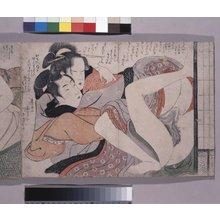 鳥高斎栄昌: Fumi no kiyogaki 婦美の清書き (Clean Draft of a Letter) - 大英博物館