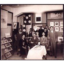Ernst Hacker: print / photograph - 大英博物館