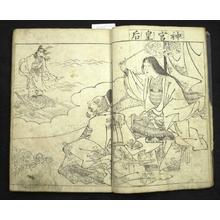 Tsukioka Settei: Onna buyu yosoi kurabe 女武勇粧競 (Comparison of Woman Heroes) - British Museum