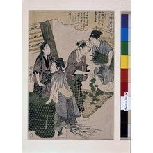 Kitagawa Utamaro: Joshoku kaiko tewaza-gusa, shi, go, roku 女織蚕手業草 四~六 (Women Engaged in the Sericulture Industry, Nos. 4-6) - British Museum