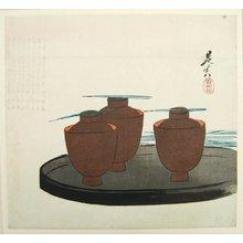 Shibata Zeshin: surimono / print - British Museum