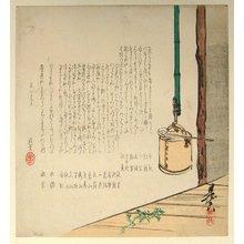 Shibata Zeshin: - British Museum