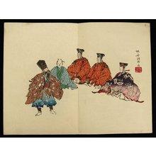 柴田是眞: Ehon Yamato nishiki nihen 絵本大和錦二編 - 大英博物館