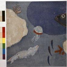 Onchi Koshiro: The Sea - British Museum