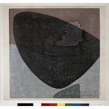 Yoshida Masaji: Kagirinaku No. 1 (Without Limit, No. 1) - British Museum