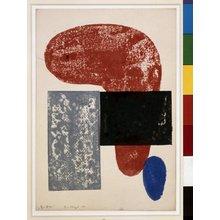 Onchi Koshiro: Wakai sedai (Young Generation) - British Museum