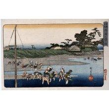 Utagawa Hiroshige: Susaki shio-hoshi kari / Koto Meisho - British Museum
