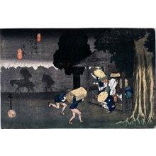 歌川広重: No 40,Suwara / Kisokaido Rokujukyu-tsugi no uchi - 大英博物館