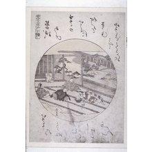 長喜: Soshi-arai / Keshiki Nana-Komachi - 大英博物館