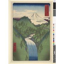 歌川広重: Izu no sanchu 伊豆の山中 (In the Mountains of Izu Province) / Fuji sanju-rokkei 冨士三十六景 (Thirty-Six Views of Fuji) - 大英博物館