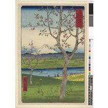 歌川広重: Musashi Koshigaya hidari / Fuji Sanju Rokkei - 大英博物館