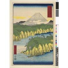 歌川広重: Hakone no kosui / Fuji Sanju Rokkei - 大英博物館