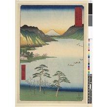 歌川広重: Shinano Suwa no mizuumi 信濃諏訪の湖 / Fuji Sanju Rokkei - 大英博物館